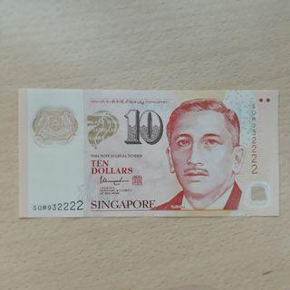 "5QM932222 - Singapore Portrait Series $10 Currency Note with numbers ending ""2222""."