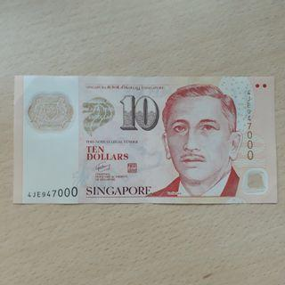 "4JE947000 - Singapore Portrait Series $10 Currency Note with numbers ending ""000""."
