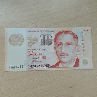 "5SH975111 - Singapore Portrait Series $10 Currency Note with numbers ending ""111""."