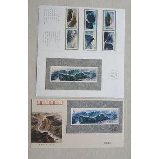 First Day cover of Yangtze River (special stamp)