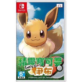 Switch Pokemon Let's Go Eevee! 寵物小精靈 伊貝版