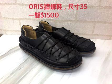 Oris女款經典蟑螂鞋35號最後一雙