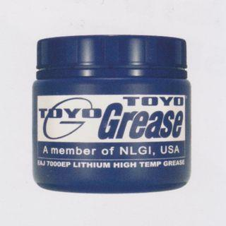 Lithium High Temperature Multi-Purpose Grease (450g) by TOYO GREASE