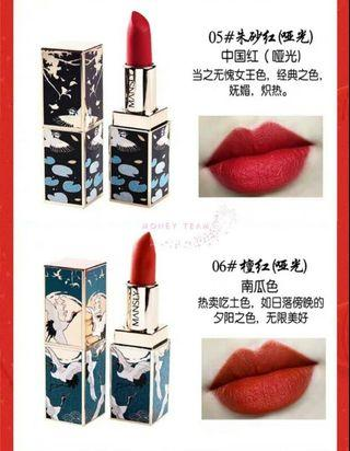Lipstick (China castle version)