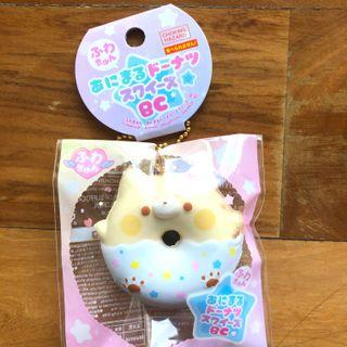 Mini Animal Donut Squishy