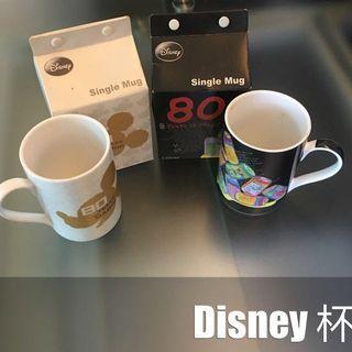 Disney Cups Set Of 2