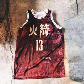 🚚 Sublimated Basketball uniform
