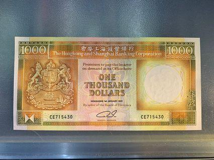 1991 HSBC $1000 CE715430 AU
