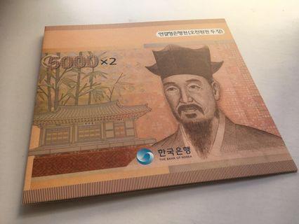 🇰🇷韓國銀行 5000韓圓雙連體鈔