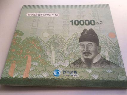 🇰🇷韓國銀行 10000韓圓雙連體鈔