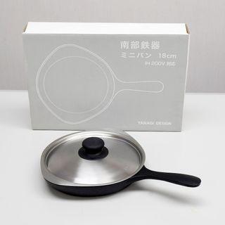 柳宗理 SORI YANAGI 南部鐵器迷你鑄鐵煎盤 18cm