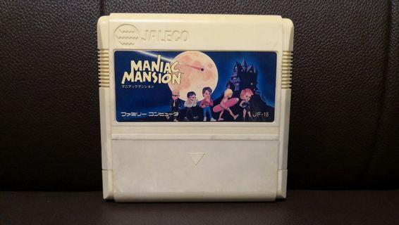 Maniac Mansion NES FC Nintendo Famicom Game 任天堂 紅白機 遊戲帶