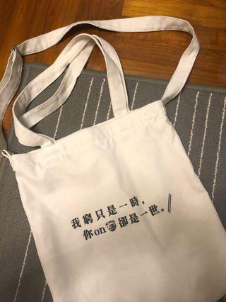 Two way Tote bag #MTRtm