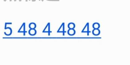 好意頭靚電話號碼