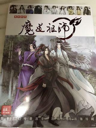 🚚 Mo Dao Zu Shi Unofficial Artbook