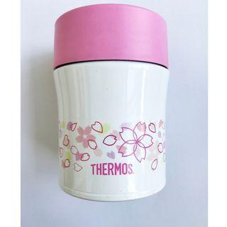 Thermos, 500ml, quality since 1904.