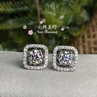 Your Diamond 永恆真鑽 18K 750鑽石耳環一對