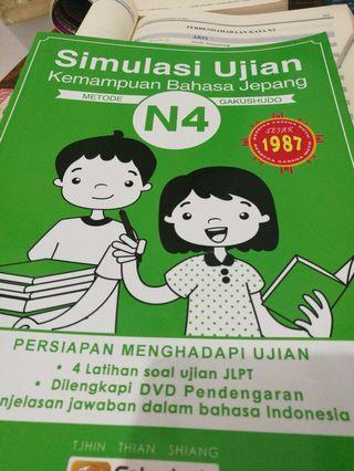 buku simulasi ujian n4 bahasa  jepang
