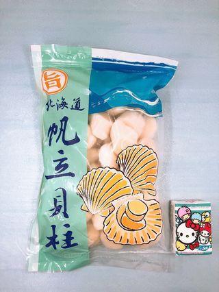 日本🇯🇵北海道熟食帶子