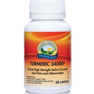 Natures Sunshine Turmeric 34000+ (30 Capsules)