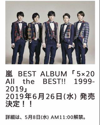 嵐🌀 20周年記念Album - Arashi 5x20 All the Best!! 【預訂】❤️💜💛💚💙  #日本嵐5x20代購代訂