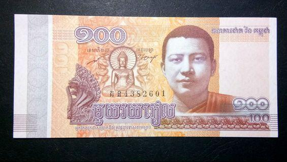 2014 Cambodia 100 Banknote , National Bank of Cambodia
