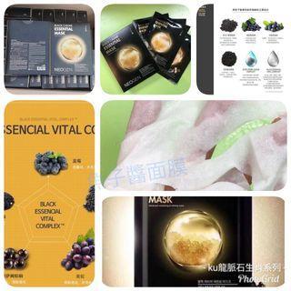 🚚 韓國代購—NEOGEN妮珍魚子醬嫩白保濕緊緻面膜,一盒10入,$590