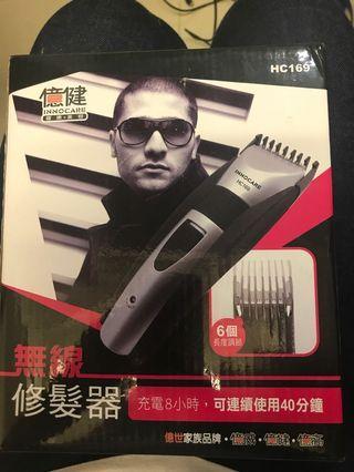 無線修髮器