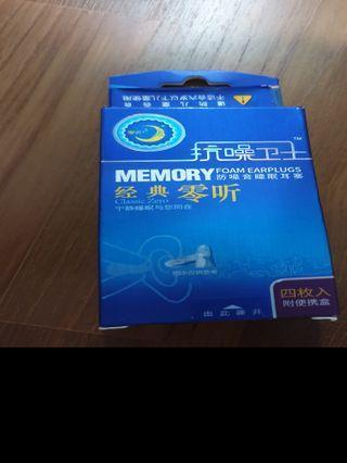 Memory foam earplugs