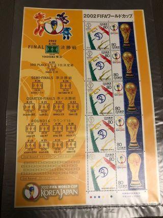 全新未使用2002 年日韓世界盃紀念郵票(不設面交)