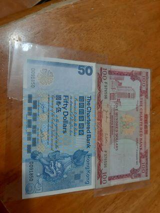 2張紙币56O元