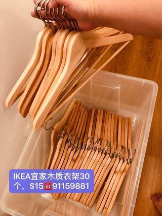 🚚 IKEA HOPA wooden cloth hangers