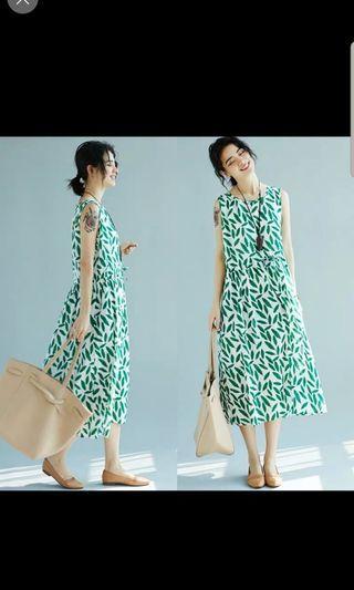 🚚 BN new maxi green maternity dress