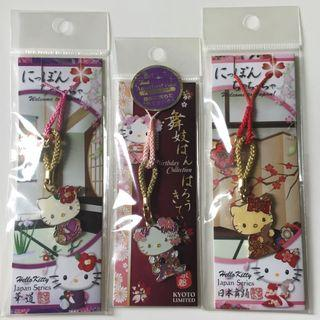 Hello Kitty Charm Keyring