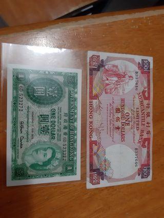 2張紙币530元
