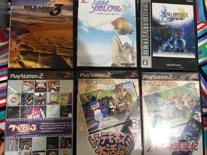 PS2 Game 私密珍藏 (可散買,每隻$50)