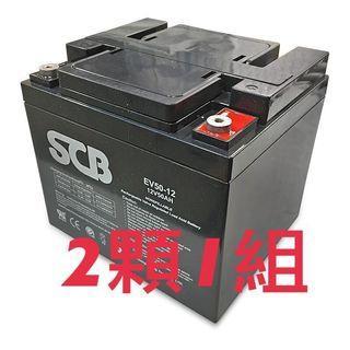 鉛酸電池12v50ah 電動車 四輪代步車