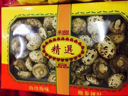 Premium Dry Mushroom