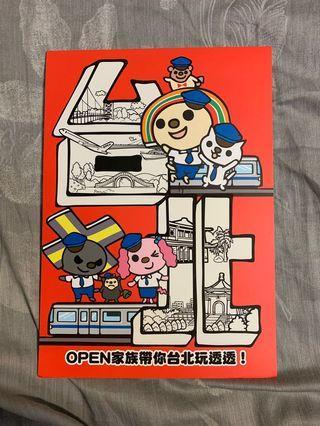 🚚 Open 醬 台北捷運icash悠遊卡套卡