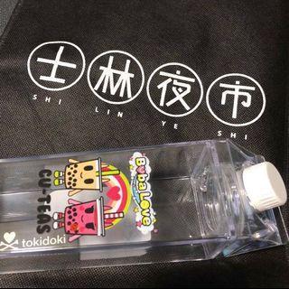 $20* BNIB Tokidoki x Gongcha Tumbler Milk Carton Bottle