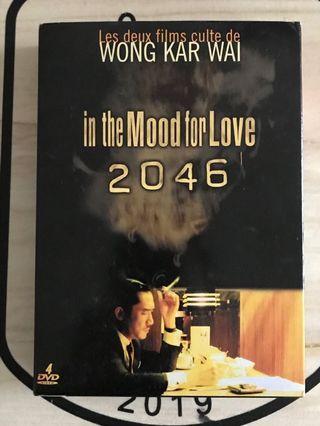 王家衛 花樣年華+2046 4 DVD 套裝 (法國版)