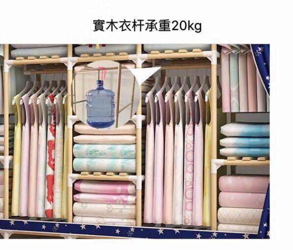 實木布衣櫃