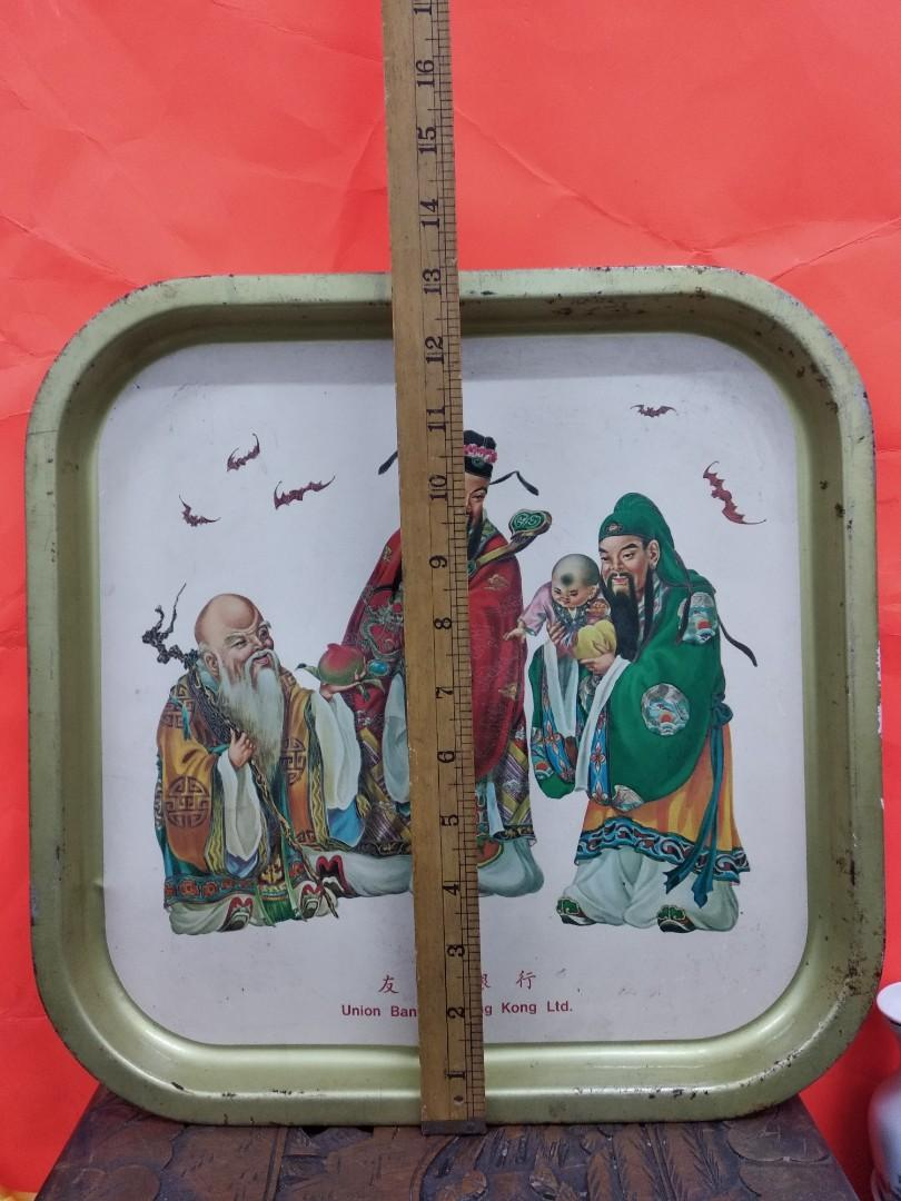 中古友聯銀行鐵牌