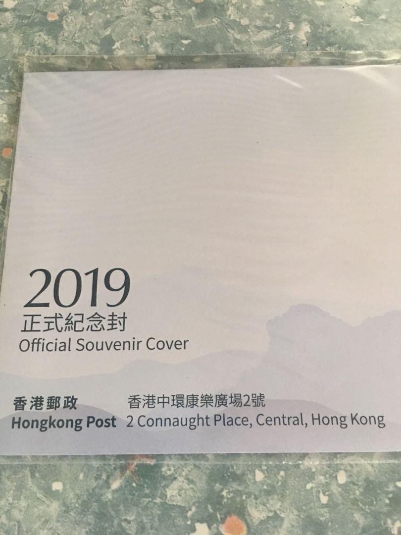 博愛醫院百周年 正式紀念封 2019