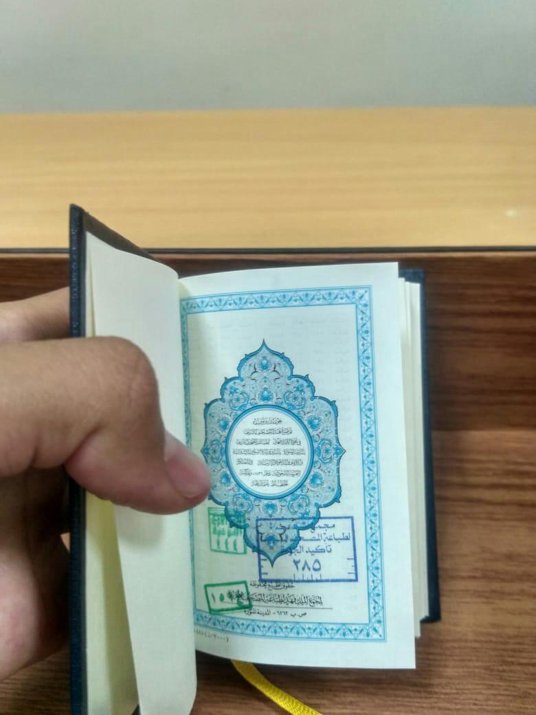 Al Qur'an #bapau