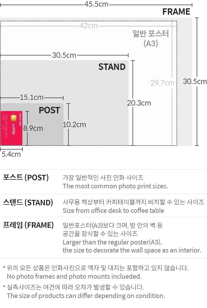 BANG YONGGUK X LIPSS PHOTOGRAPH (Stand size)  [OFFICIAL]