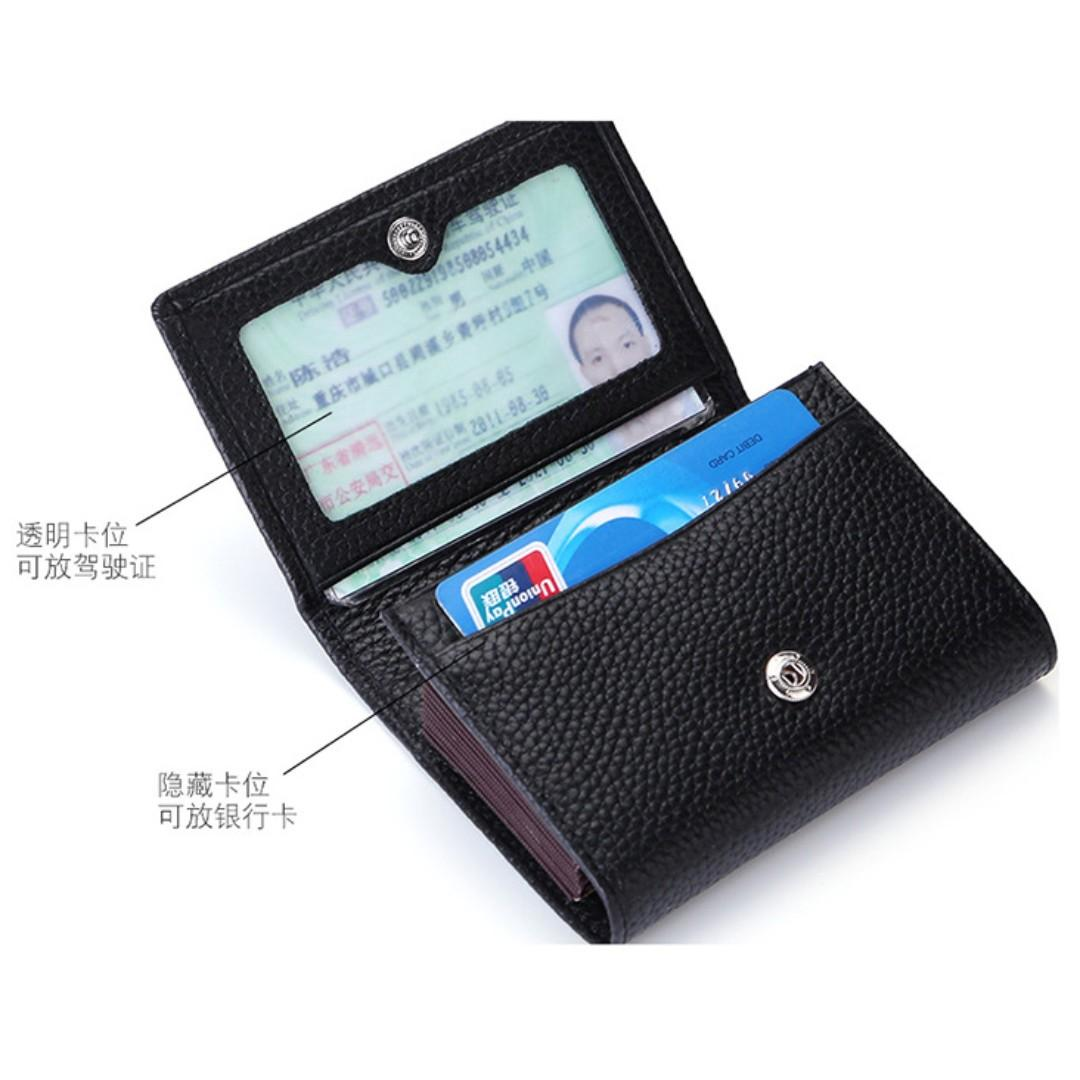 Brand New Genuine Cow Leather Men/Lady/Women/Unisex Card Holder Wallet Business card, credit card, ID card