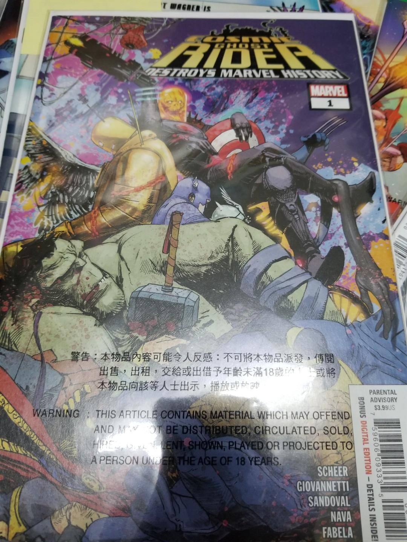 Cosmic Ghost Rider Destroys Marvel #1 / Marvel Comics