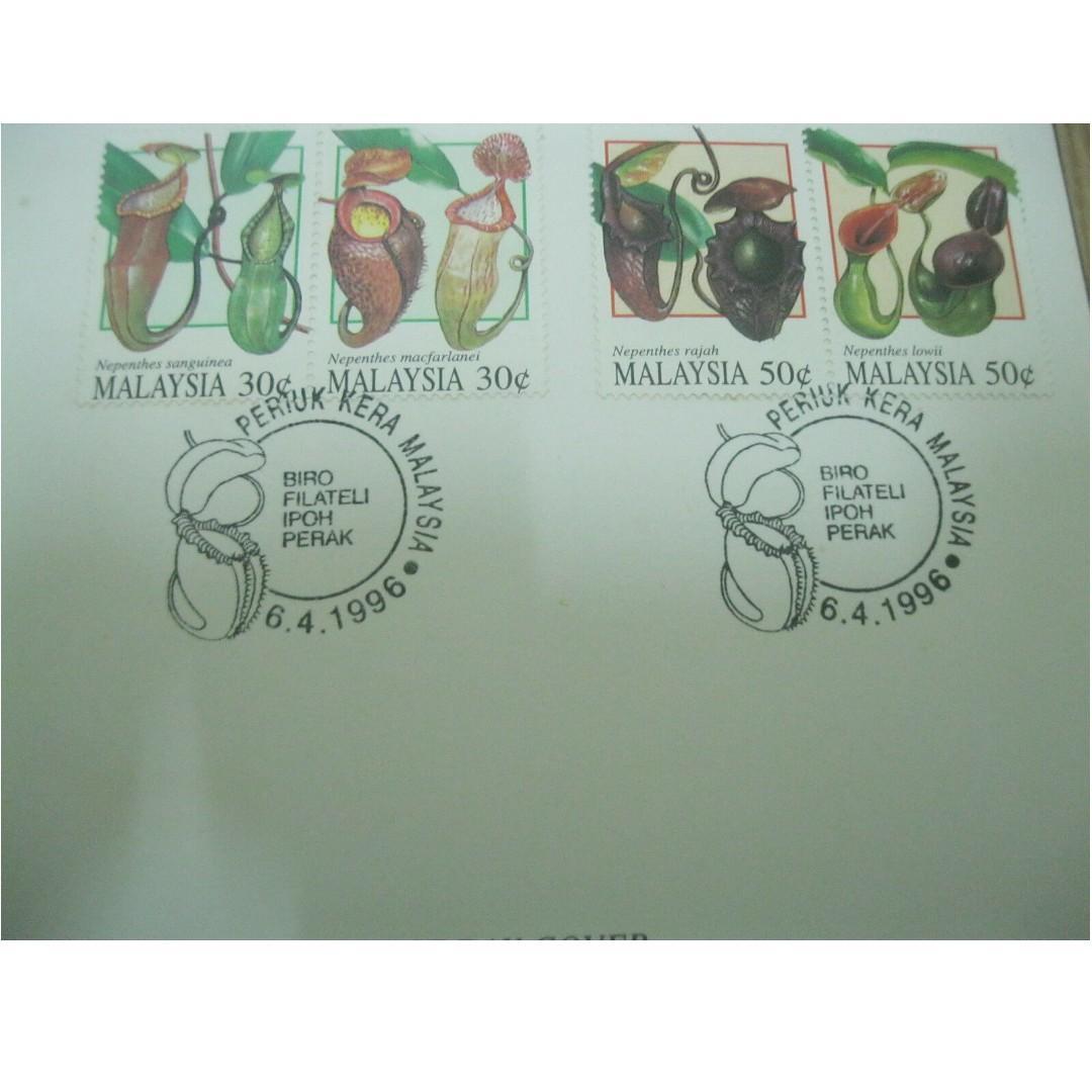 FDC Malaysia 1996 - Periuk Kera Malaysia