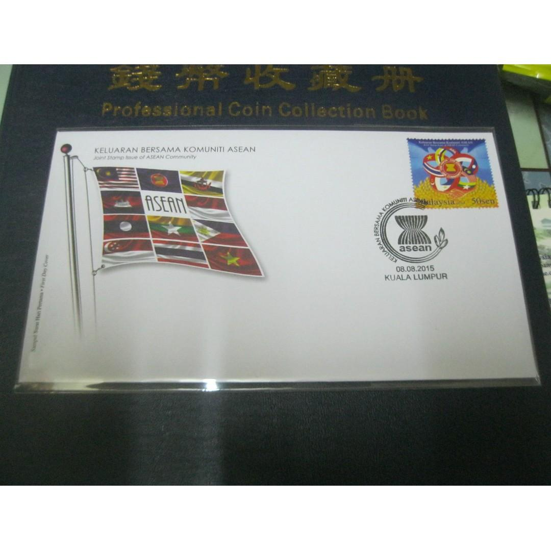 FDC MALAYSIA 2015 - JOINT STAMP ISSUE OF ASEAN COMMUNITY